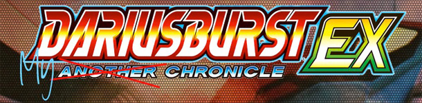 DariusBurst My Chronicle