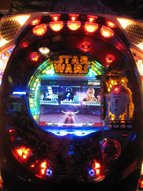 how to play star wars pachinko